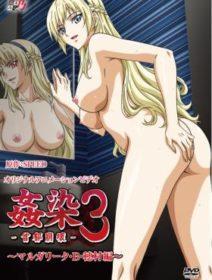 Kansen 3: Shuto Houkai