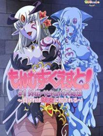 Monster Girl Quest