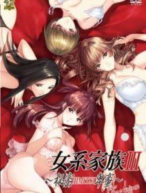 Jokei Kazoku III: Himitsu