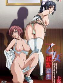 Otome Juurin Yuugi: Maiden Infringement Play