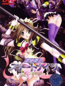 Mahou Senshi Sweet Knights: Heroine Ryoujoku Shirei