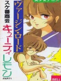 Sukeban Shokai Cutie Lemon