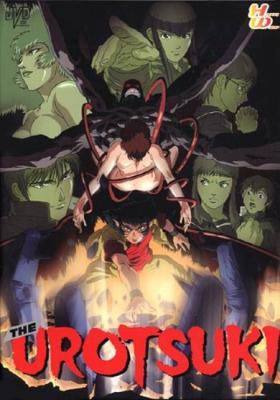 The Urotsuki