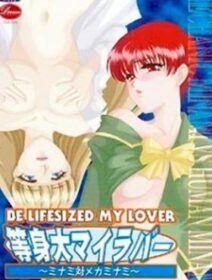 Toushindai My Lover Minami Tai Mecha Minami