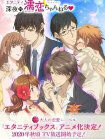 Eternity: Shinya no Nurekoi Channel